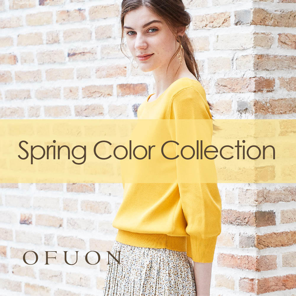 Spring Color Collection